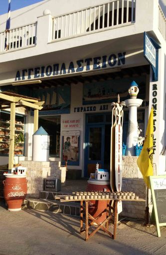 Grecia ceramica